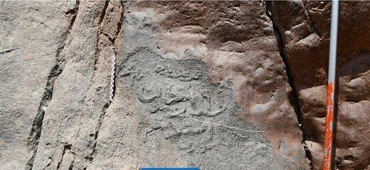 کشف سنگنوشتهای جدید در شرق لرستان