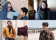 فیلمهای کریستوفر نولان، کیومرث پوراحمد و حمید نعمتالله در تلویزیون
