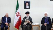 توصیف ویژه رهبر انقلاب از ظریف/مشی رهبری در مذاکرات هستهای چه بود؟