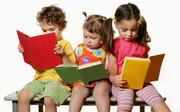 تغییر در ردهبندی سنی کتابها