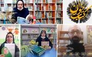 نخستین نشست کتابخوان در فضای مجازی استان سمنان برگزار شد