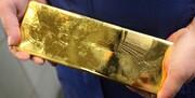 طلا کماکان بر مدار رشد