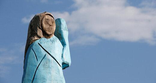 سوزانده شدن مجسمه همسر ترامپ در اسلوونی/ عکس