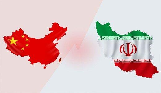 دروغ بزرگ واگذاری ایران به چین، تن گوبلز را در گور لرزاند!