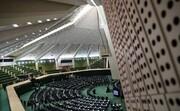 سیلی سنگین به صورت پارلمان