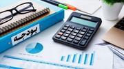 توافق دولت و مجلس برای عدم ارائه لایحه اصلاح ساختار بودجه تکذیب شد