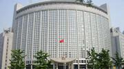 چین آمریکا را به اقدامات تلافیجویانه تهدید کرد