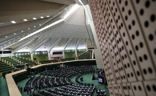 پای طلا، مسکن، ارز و بورس به مجلس باز شد /بیانیه کمیسیون امنیت ملی در واکنش به سازش بحرین و امارات با رژیم صهیونیستی