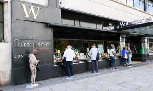 افزایش چشمگیر فروش کتاب در انگلیس