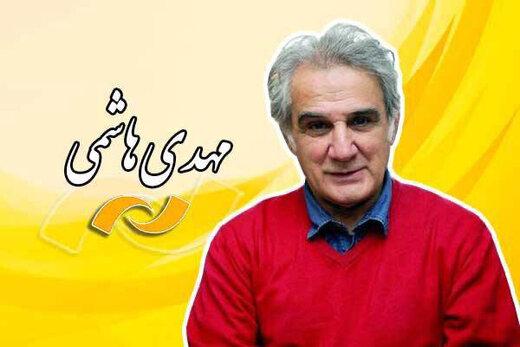مرور فیلمهای مهدی هاشمی در شبکه «نمایش»