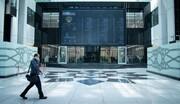 تاثیر سیاست جدید بانک مرکزی بر بورس / چرا سهامداران نگران هستند؟