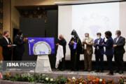 ببینید   رونمایی از کتاب سفیر واتیکان در ایران که به شهید سلیمانی تقدیم شد