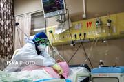 شناسایی ۱۳۳۳ مبتلا به کووید ۱۹ در مراکز بهزیستی