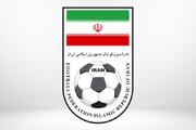 واکنش فدراسیون فوتبال به شایعات مربوط به پسر رییس سابق