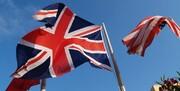 واکنش کره شمالی به تحریمهای انگلیس علیه این کشور