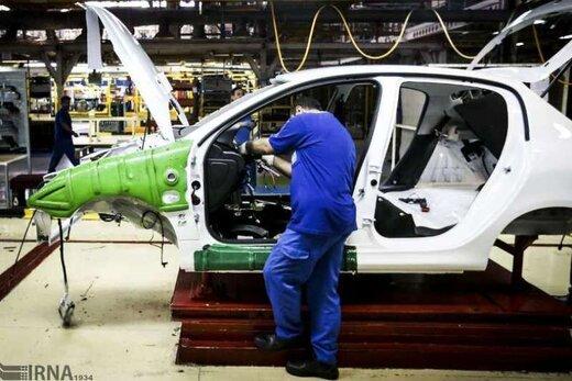 ۹ هزار خودرو از فروش فوقالعاده ایران خودرو تحویل شد
