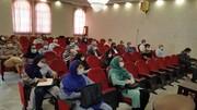 برگزاری دورههای رایگان توانمندسازی فعالان حوزه گردشگری در استان سمنان