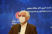 مدیرکل آزمایشگاههای وزارت بهداشت: نگران شهریور و مهر و تامین نیازهای کشور هستیم