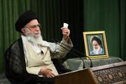 رهبر انقلاب فرمودند از چه کسانی خجالت میکشند؟ /پست معنادار اینستاگرام سایت رهبری
