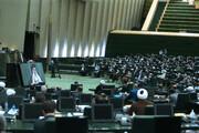 بیانات رهبرانقلاب،باران آرامش بر ناآرامی های مجلس یازدهم