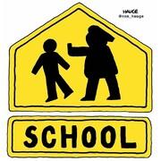 ببینید: تابلوی جدید مدارس در آمریکا!