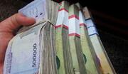حقوق 26 میلیونی برای 123 هزار نفر/ گزارش دیوان محاسبات از حقوق برخی کارکنان شرکت های دولتی