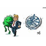 تصویر دیدنی خروج آمریکا از سازمان بهداشت جهانی!