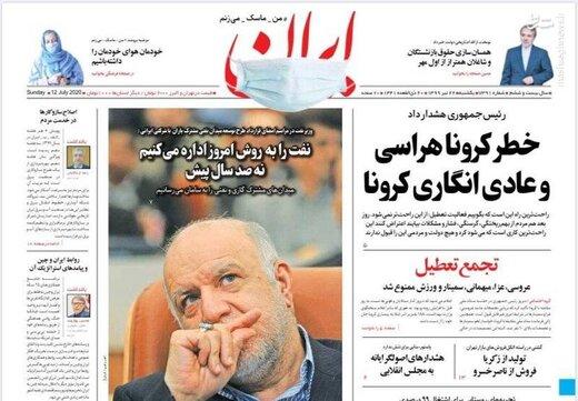 ایران: خطر کرونا هراسی و عادی انگاری کرونا