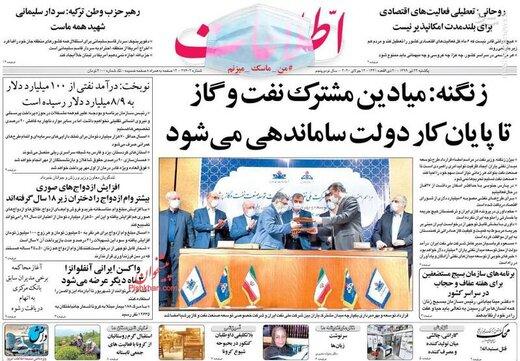 اطلاعات: زنگنه: میادین مشترک نفت و گاز تا پایان کار دولت ساماندهی میشود