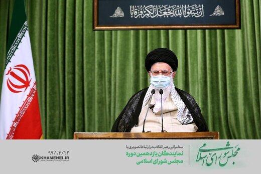 حمایت قاطع رهبر انقلاب از ادامه کار دولت روحانی تا آخرین روز