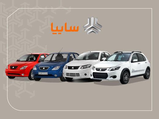 پاسخ سایپا به انتقاد فرهنگستان زبان و ادب فارسی از نامگذاری خودرو