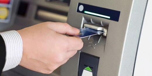 سقف کارت به کارت بانکی افزایش یافت