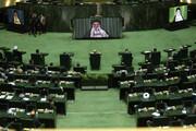 رفتار نمایندگان جدید با وزرای روحانی تغییر میکند؟/توهین به دولتمردان حرام شرعی است/مردم درگیری نمی خواهند