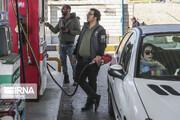 سقف ذخیره بنزین در کارت سوخت تغییر میکند؟