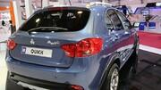 واکنش فرهنگستان به انتخاب نام «کوییک» برای خودروی ایرانی