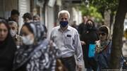 اعلام محدودیتهای یک هفتهای در تهران