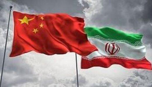 واشنگتن تایمز: افسار تحریمهای ایران از دست آمریکا در رفته است