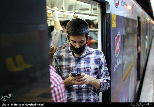 بدون ماسک وارد مترو نشوید