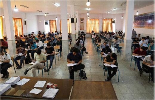 ثبتنام  و برگزاری دو نوبت آزمون آزمایشی جامعِ سنجش