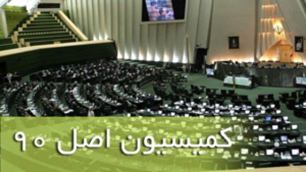 توضیحات صالحی به مجلس درباره توافق ایران و آژانس