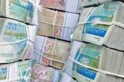 ببینید | واریز میلیونی دردسرساز برای قلعه گنجیها