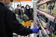 ببینید | بایدها و نبایدهای خرید از فروشگاههای بزرگ در روزهای کرونایی