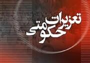 ۶۶۹ پرونده تخلف واحدهای اقتصادی به تعزیرات حکومتی گیلان ارسال شد