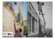 پست و تصاویر معنادار سایت رهبر انقلاب