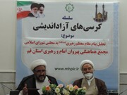 محسن مهاجرنیا:کار نظارتی  مجلس باید با متانت، خردمندانه و بدون حاشیه و جوسازی باشد