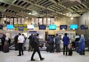پلمب فرودگاه مهرآباد تکذیب شد