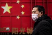 ببینید | تدابیر بسیار شدید چین برای مهار موج دوم کرونا