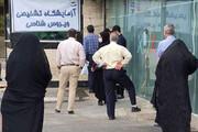 ببینید | صف انجام تست کرونا در بیمارستان بقیةالله تهران