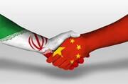تحلیلگر چینی: باید مراقب بدخواهان همکاری چین و ایران بود