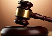 محکومیت ۳ اخلالگر نظام اقتصادی در استان فارس به ۲۰ سال حبس